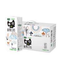 抄作业、88VIP、移动专享:猫超 零食组合(豆本豆0.92/盒/小鸡面1.5/包/巧克力12.6/盒/香椰丝球5.3/包/雪花酥3.7/包/薯片2.8/包/饼干0.63/包/锅巴3.3元包)