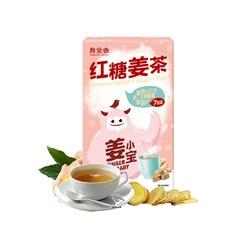 寿全斋 姜小宝红糖姜茶大姨妈12gx7条姜糖体寒调理黑糖姜茶小袋装