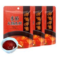 呷哺呷哺 番茄火锅底料 150g*3袋