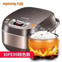 聚划算百亿补贴:Joyoung 九阳 JYF-30FE09 电饭锅