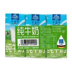 欧德堡 脱脂纯牛奶 200ml*3盒+马奇新新玫瑰夹心饼干19g*2件+徐福记沙琪玛1680g