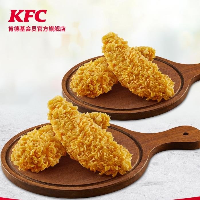 KFC 肯德基 藤椒无骨大鸡柳 买1送1兑换券