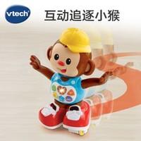 伟易达(VTech)玩具互动追逐小猴早教音乐12-36个月益智玩具新年礼物 儿童+凑单品