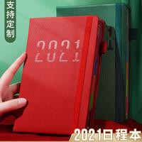科星 2021年日程笔记本 A5/200张 魅惑红 *10件