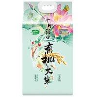 十月稻田 稻花香 有机大米 2.5kg +凑单品