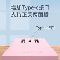 韩电(KEG)USB&Type-C插座 转换插头 魔方插座/插线板/插排/排插/接线板/拖线板 蓝色盖