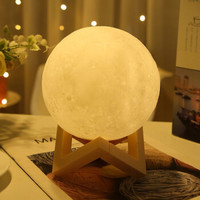 好得来 月球小夜灯迷你台灯 8cm