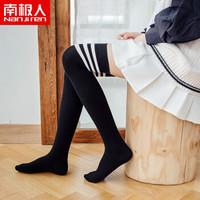Nan ji ren 南极人 过膝袜 3双装