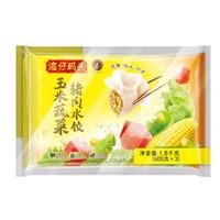 好吃不过饺子、抄作业、京东PLUS会员:湾仔码头 玉米蔬菜猪肉/大白菜猪肉水饺 1800g *3件 +凑单品