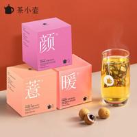 Teapotea 茶小壶 3口味花草茶 3盒*10袋
