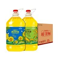 必买年货、88VIP:金龙鱼 阳光葵花籽油 3.68L+玉米油3.68L *2件
