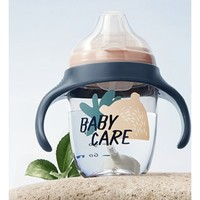 BabyCare 宝宝吸管杯学饮杯  210ml 双杯盖(鸭嘴+吸管)