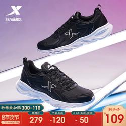 特步男鞋2020秋冬季新款跑步鞋皮面减震轻便跑鞋运动鞋男休闲鞋子 *4件