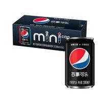 Pepsi 百事可乐 无糖 碳酸饮料 迷你罐装 200ml*10罐  *3件
