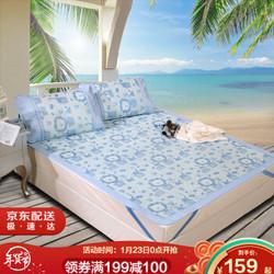 富安娜家纺 圣之花儿童夏凉凉席冰丝提花席子 夏季床上用品 蔚蓝世界 蓝色 1.2*2米