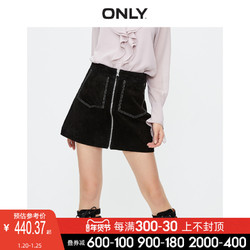 ONLY夏季新款显瘦百搭绒面设计A字皮裙短裙半身裙女 11939M501 *2件