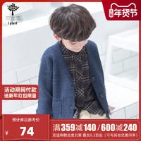 植木童装男童开衫毛衣针织外套宝宝2020秋冬季款儿童开衫洋气潮 *8件