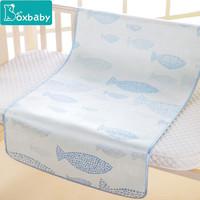 Boxbaby婴儿床凉席幼儿园专用夏季透气冰丝亚麻席子新生儿初生宝宝儿童小孩子竹席 蓝凉席 *3件