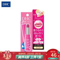 DHC 日本进口 橄榄油变色润唇膏保湿滋润补水防干裂改善唇部干燥 1.5g 润唇膏 玫红 *6件