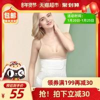 十月结晶骨盆带秋冬纯棉纱布产后顺剖产妇塑身束腹带收腹带2件套