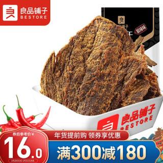 良品铺子 狠辣牛肉干80g  手撕肉干肉脯 肉类熟食小吃  休闲零食 *5件