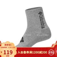 经典款Columbia/哥伦比亚户外男女同款运动袜LU9742 008 L *3件