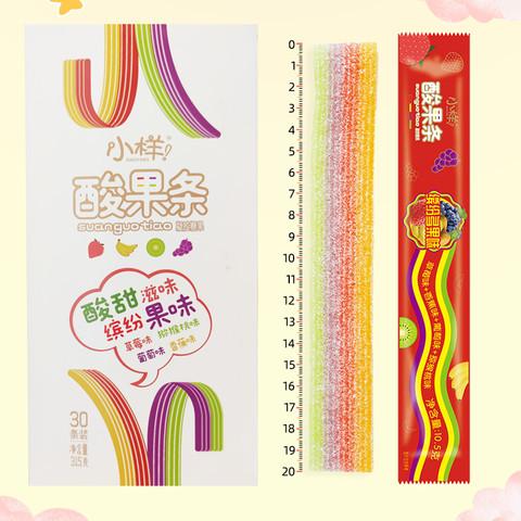 小样软糖酸果条30条装网红 休闲儿童小零食袋装零食批发糖果