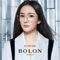BOLON暴龙眼镜2021新款杨幂同款近视眼镜框时尚女士眼镜架BJ7180