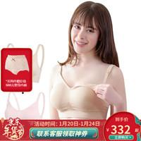 犬印本铺哺乳文胸2件装日本原装 米色+粉色 XL(LL)+XL(LL)