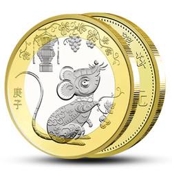 真典 2020年鼠年纪念币单枚