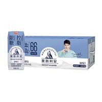 光明 莫斯利安 原味酸奶 200g*24盒 + 光明 有机纯牛奶 200ml*24盒 +凑单品