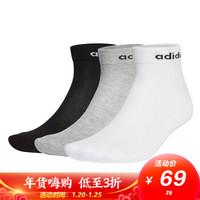 阿迪达斯 ADIDAS NEO 男女 运动休闲系列 HC ANKLE 3PP 运动 袜子 GE6132 L码