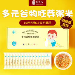 芽芽乐胚芽米 8个月以上营养米粥 五谷杂粮粥  750g