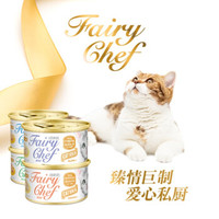 CATIDEA 猫乐适 白肉汤罐 75g*3罐 +猫粮试吃