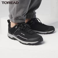 TOREAD 探路者 TFAI91714 男款户外徒步鞋