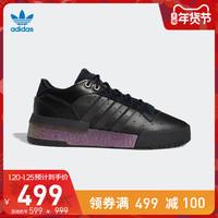 阿迪达斯官网三叶草 RIVALRY RM LOW男女经典运动鞋FV5032 FV5033
