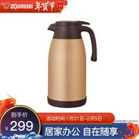 象印保温壶304不锈钢真空保温保冷咖啡壶暖瓶1.5/1.9L大容量咖啡壶SH-RA15/19C 香槟金色 1.9L