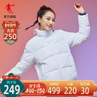 乔丹运动羽绒服女2020冬季新款女士短款加厚保暖休闲保暖运动外套