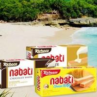 移动专享:Richeese 丽芝士 nabati巧克力味威化饼干 350g