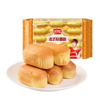 有券的上:PANPAN FOODS  盼盼 法式软面包   300g *5件