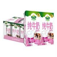 88VIP:Arla爱氏晨曦 脱脂纯牛奶1L*6盒*2 + 西麦燕麦片原味牛奶560g +凑单品