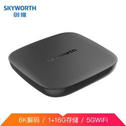 创维盒子T2Pro标准版 电视网络机顶盒 电视盒子 6K高清16G存储双频wifi 学习型遥控