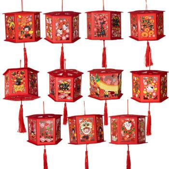 艾贝狸  春节新年灯笼diy
