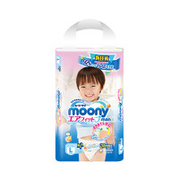日本进口尤妮佳Moony畅透系列L44片男婴儿透气裤型纸尿裤