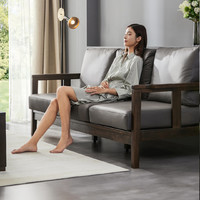 8H DF4 Master大师系列现代实木客厅沙发 三人位
