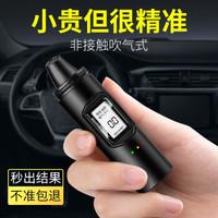 Itutn 爱图腾 酒精测试仪 金属机身+LED数显