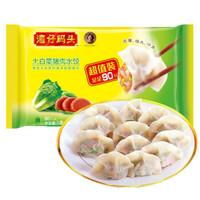 京东PLUS会员:湾仔码头 大白菜猪肉水饺 1800g *3件 +凑单品
