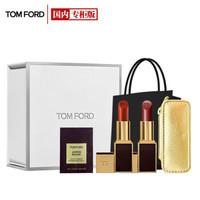 汤姆福特(TOM FORD)经典黑管口红礼盒(tf16# 3g+tf80# 3g+高定奢金口红套+香水小样)