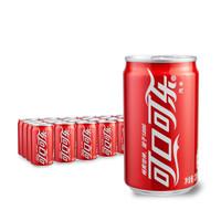 限地区、有券的上:Coca-Cola 可口可乐 碳酸饮料 迷你摩登罐  200ml*24罐 *2件