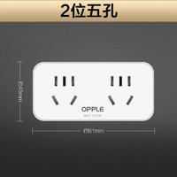 欧普小魔方插座转换器充电插头排插拖线板多功能通用插排 *2件
